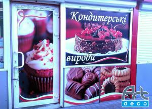 Реклама на киоске
