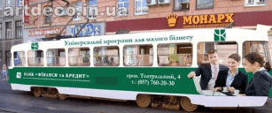 поклейка рекламы на трамвай