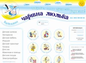 charivna-lulka.ua